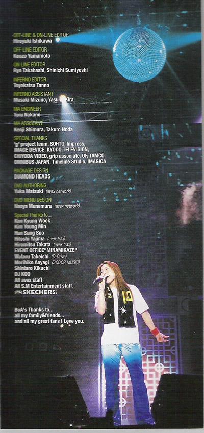 """BoA - Primer live """"Valenti Tour""""(mp3)2"""