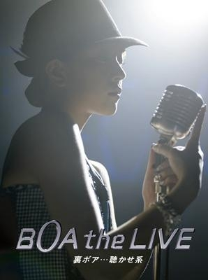BoA the live